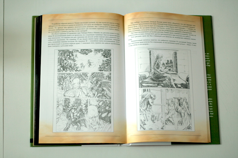 Приложения Игра престолов книга 1