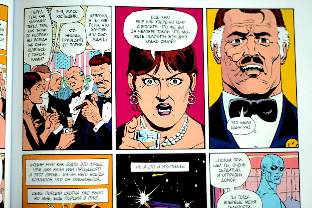 Самые главные заблуждения про комиксы